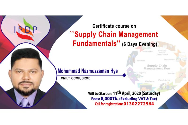Certificate course on ``Supply Chain Fundamentals''