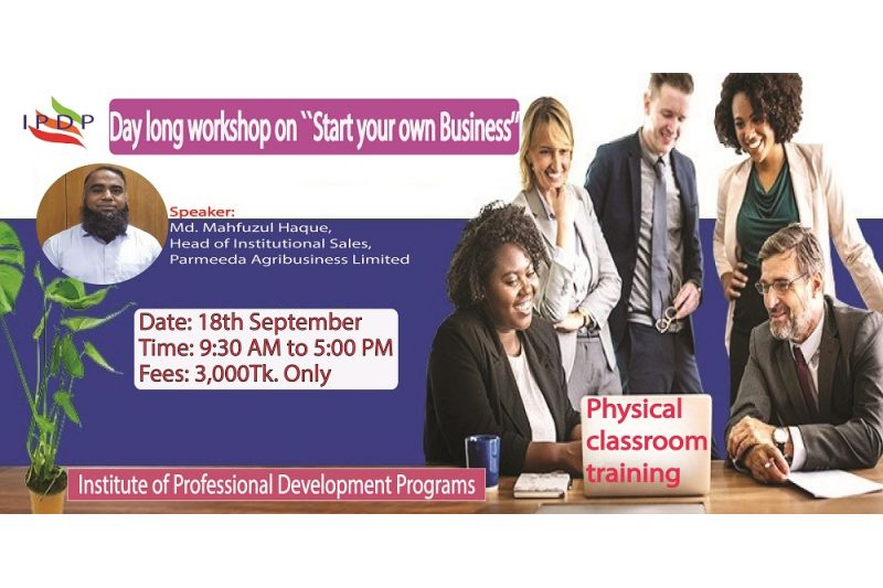 "Day long workshop on ""START YOUR OWN BUSINESS"" (Physical classroom training)"