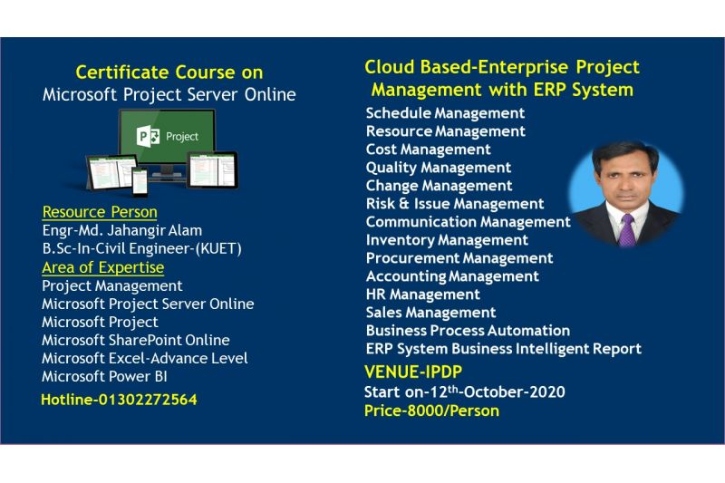 """Certificate course on """"Enterprise Project Management with ERP System - by Microsoft Project Server Online'' (5 Days Evening)"""