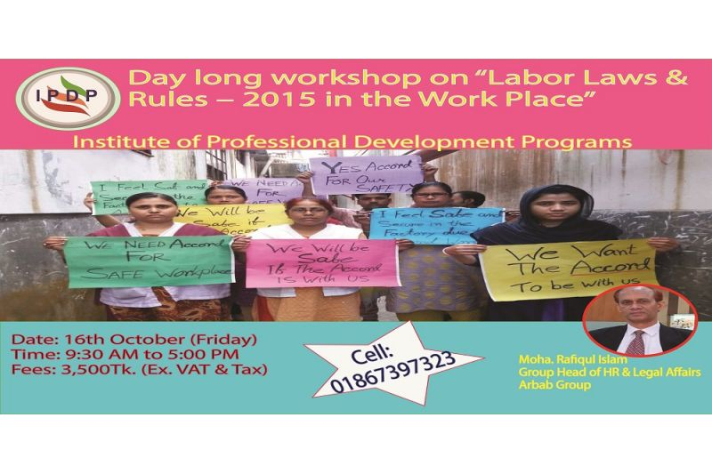 """Day long workshop on  """"Labor Laws & Rules – 2015 in the Work Place"""""""