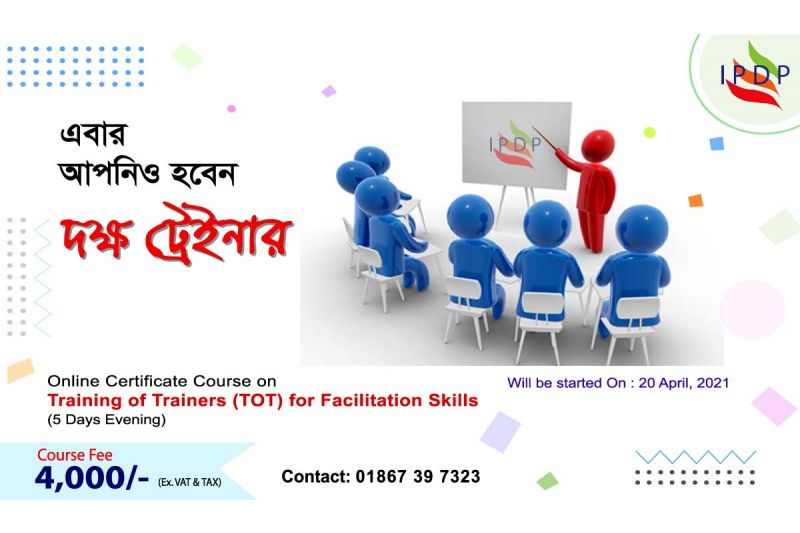 """Online Certificate Course on ``Training of Trainers (TOT) for Facilitation Skills"""""""